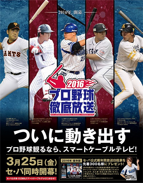 baseball_B_w500