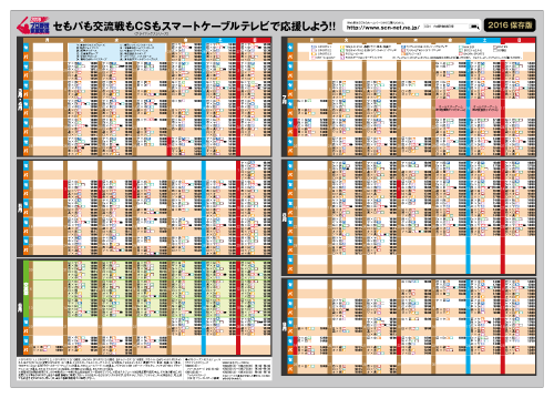 baseball_naka_w500