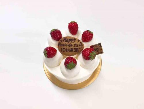 cake_w900