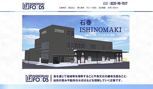 isinomaki1-1
