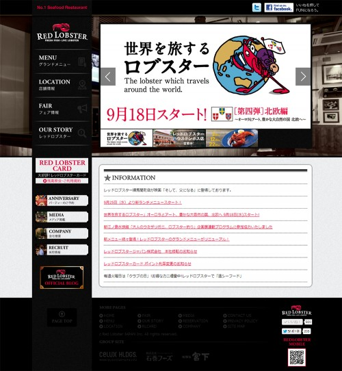redlobster_wd_in01